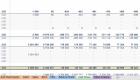 Screenshot 2021-10-05 100728